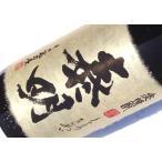 特蒸泰明 (麦) 1800ml  25度 藤居醸造 (大分県)