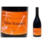 ヴォーヌ ロマネ [2005] ルー・デュモン【自然派ワイン(赤)】Lou Dumont Vosne Romanee