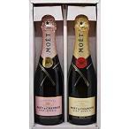 【人気のシャンパン 飲み比べセット】モエ アンペリアル・モエ ロゼ アンペリアル 375ml×2本 ギフトボックス入りでプレゼントに最適 全国送料無料