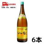 「送料無料」 いいちこ 25度 1800ml(1.8L)瓶 1ケース(6本入り)麦焼酎 「三和酒類」 【ゆうパック限定 送料無料】
