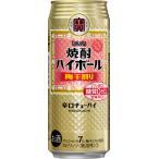 宝 焼酎 ハイボール 梅干割り 500ml 缶 1ケース 24本 TaKaRa タカラ  チューハイ 宝酒造