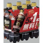 キリン メッツコーラ 480mlペット 20本プラス4本おまけ付き 1ケース (24本入り) (特定保健用食品)(トクホ)