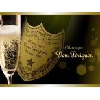 ドンペリニヨン  dom perignon 並行箱無し ドンペリ シャンパン 白 sparkling wine シャンパーニュ モエ ドン・ペリニヨン シャンパン