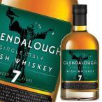 ウイスキー グレンダロウ 7年 シングルモルト アイリッシュウィスキー  700ml アイリッシュウィスキー 洋酒 whisky