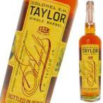 ウイスキー E.H.テイラー・シングルバレルバーボン(第2弾) 50度 700ml_あすつく対応 バーボンウィスキー 洋酒 whisky