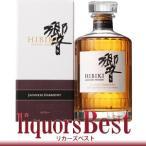 (専用化粧カートン箱付)サントリー ウイスキー 響 ジャパニーズ ハーモニー 700ml JAPANESE HARMONY