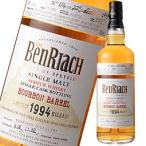 ウイスキー ベンリアック 1994/18年 バーボンバレル 55.1度 700ml シングルモルト 洋酒 whisky