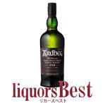 ウイスキー アードベッグ 10年  700ml箱入り並行品(アードベック)_あすつく対応 シングルモルト 洋酒 whisky