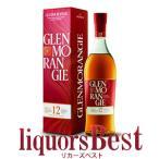 ウイスキー グレンモーレンジ ラサンタ12年 700ml_あすつく対応 シングルモルト 洋酒 whisky