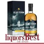 ウイスキー アイラストーム  700ml_あすつく対応 シングルモルト 洋酒 whisky