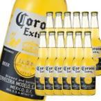 ★4/25水曜日出荷予定!訳あり大特価!送料無料※コロナ ビール エキストラ Corona Extra beer 4.5度 355ml 24本入り(1ケース)賞味期限2018年7月迄