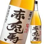 赤兎馬 梅酒 芋焼酎仕込み2013年 12度 1800ml