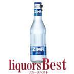 ジーマ(ZIMA)スパークリング 4.5度 275ml瓶