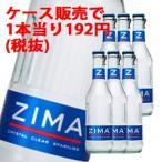 ジーマ(ZIMA)スパークリング 4.5度 275ml瓶 24本(1ケース)