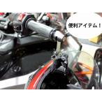 SPYDER F3 RT バーエンドヘルメットホルダー 2個SET 黒