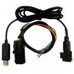 FT-ECU Data-Link ECU Flashing Kit GSX-R1000 2009〜11用