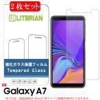 2枚セット Galaxy A7 ガラスフィルム 旭硝子素材 強化ガラス プラズマ溶射表面処理(高透明) 自動吸着 気泡レス 硬度9H