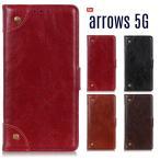 arrows 5G F-51A ケース 手帳型 arrows 5G スマホケース 閉じたまま通話 カード収納 訳アリ商品