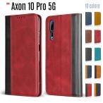 ZTE Axon 10 Pro 5G ケース 手帳型 ZTE Axon 10 Pro 5G スマホケース ベルト無し カード収納 スタンド機能 訳アリ商品