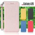 Galaxy A20 ケース 手帳型 SC-02M SCV46 スマホケース ラメ風 キラキラ ストラップ カード収納付き ギャラクシーa20 カバー