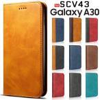 Galaxy A30 ケース SCV43 スマホケース 手帳型 ベルトなし マグネット スタンド機能 ギャラクシー A 30 レザー カバー