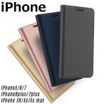 フタピタッと iPhone X/iPhone8/iPhone8 Plus/iPhone7/iPhone7 Plus ケース iPhone8 ケース 手帳型 iPhone X カバー 手帳 マグネット シンプルケース