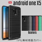 Android One X5 ケース カバー スマホケース アンドロイドワン androidone  Yモバイル TPU