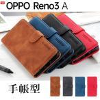 OPPO Reno3 A ケース 手帳型 OPPO Reno3 A スマホケース カード収納 スタンド機能 閉じたまま通話 スエード風