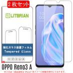 2枚セット OPPO Reno3 A ガラスフィルム 旭硝子素材 プラズマ溶射表面処理(高透明) 自動吸着 気泡レス