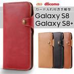 ショッピングgalaxy s8 ケース PU4色 Galaxy S8/Galaxy S8 Plus 手帳型 ケース カード収納付き,Galaxy S8 ケース,Galaxy S8 Plus ケース,Galaxy S8 カバー,Galaxy S8 Plus カバー