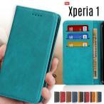 Xperia 1 ケース 手帳型 スマホケース Xperia 1 手帳 Xperia 1 カバー ベルトなし 閉じたまま通話 アウトレット商品