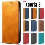 Xperia 8 ケース 手帳型 SOV42 スマホケース 手帳型 ベルトなし マグネット スタンド機能 エクスペリア8 カバー