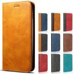 Xperia XZ3 ケース 手帳型 SO-01L/SOV39/801SO ケース 手帳型 スマホケース ベルトレス 訳アリ商品