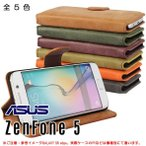 ASUS ZenFone5 スウェード調 手帳型 ケース ZenFone 5 横開き 携帯 カバー SIMフリー シムフリー レザー