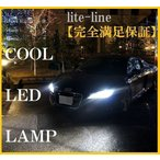 80Wタイプ LEDバルブ  PSX26W  ホワイト イエロー カプラーオン CREE