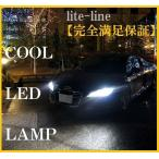LEDキット ヘッドライト ファンレス H1 H7 H8/H11 HB3 HB4 6000K