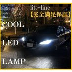 LEDキット ヘッドライト アリスト H12.7〜H17.1 ハイビーム HB3  6000K