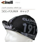 Cinelli(チネリ)コロンバス1919 サイクルキャップ フリーサイズ/ユニセックス サイクルキャップ  自転車キャップ
