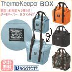 ショッピング保冷 限定クーポン ルートート サーモキーパーランチ ROOTOTE トートバッグ 保冷バッグ 2959 26452