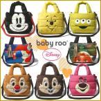 ルートート ディズニー ショルダーバッグ ROOTOTE  baby roo フェザールー Disney 4381 26927 送料無料
