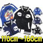 SALE/セール/110/120/130/140/150/160/ジャケット/男の子/kids