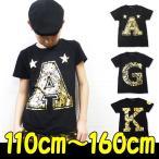 SALE/110cm/120cm/130cm/140cm/150cm/160cm/半袖Tシャツ/男の子