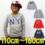 SALE/110/120/130/140/150/160/ロングTシャツ/男の子/kids