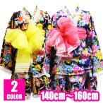 浴衣ドレス 女の子 お祭り ジュニア フリフリ 姫系 豪華帯付き3点セット 140cm 150cm 160cm 子供服(92592)2019SM