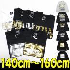 SALE/セール/140cm/150cm/160cm/ロングTシャツ/男の子/kids