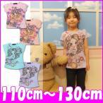 SALE/セール/110/120/130/CELTA/半袖Tシャツ/女の子/kids