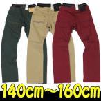 SALE/セール/140cm/150cm/160cm/デニムパンツ/男の子/kids