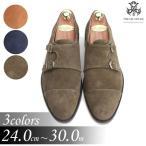 本革 紳士靴 ダブルモンク カラーバリエーション 靴 スウェード スエード fa2022s