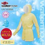 ショッピングラッシュ watermove ウォータームーブ UVシリーズ レディース(女性用) ガウンパーカー イエロー