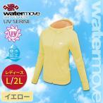 ショッピングラッシュ watermove ウォータームーブ UVシリーズ レディース(女性用) パーカー イエロー